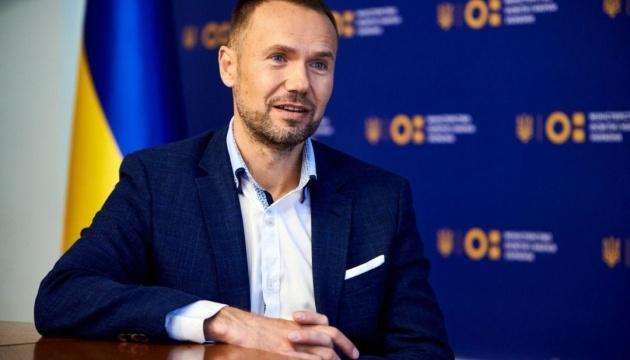 Ukraine planning to bring preschool education system in line with EU standards - Shkarlet