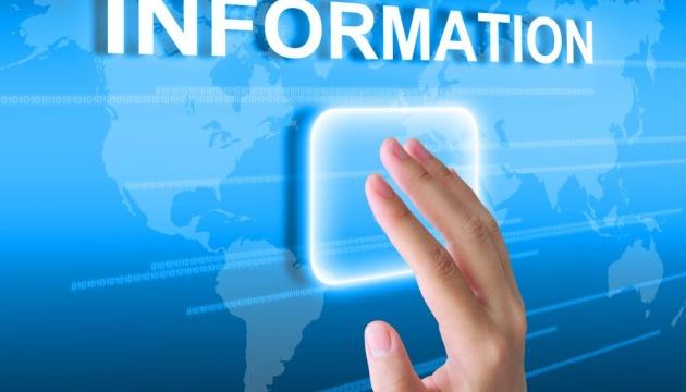Aujourd'hui marque la Journée internationale de l'accès universel à l'information