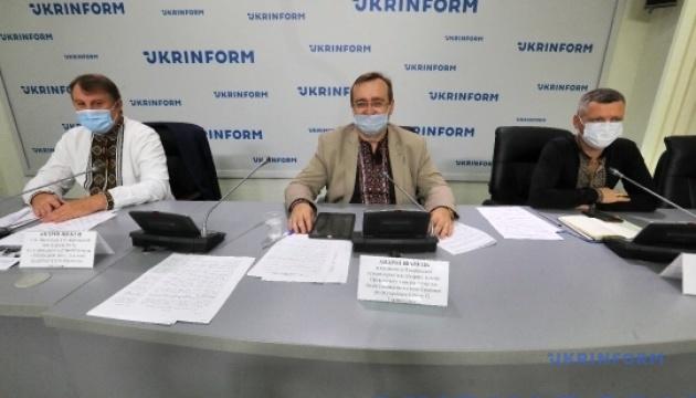 Про відновлення діяльності Крайової ради українців Криму