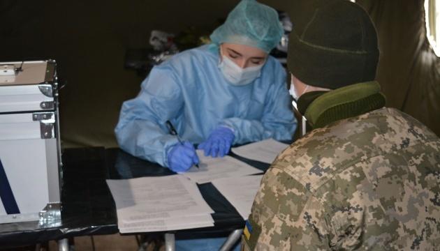 Ukrainian army reports 30 new coronavirus cases