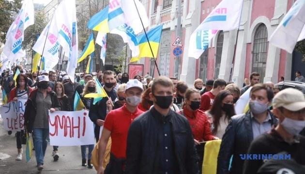 Недопуск мера Умані до виборів: під ЦВК проходить акція протесту