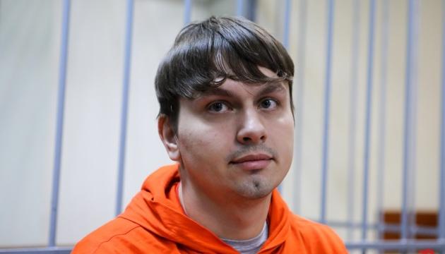 Головреду «Наша Ніва» заборонили виїжджати з Білорусі