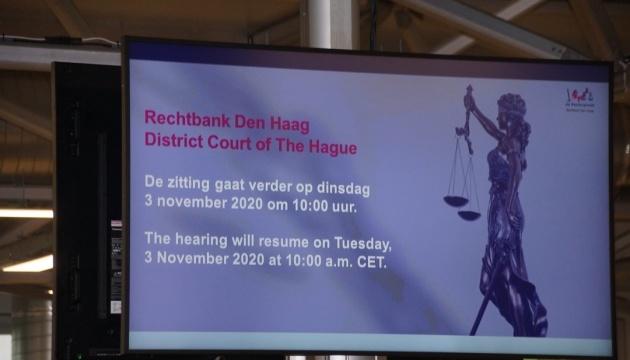 Судебное заседание по делу МН17 завершилось, следующее - 3 ноября
