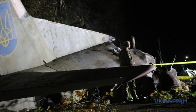 Crash de l'avion à Kharkiv : La France se tient prête à apporter à l'Ukraine toute assistance nécessaire
