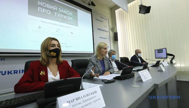 МКІП пропонує зробити обов'язковим страхування українських туристів