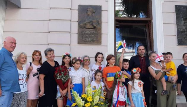 В Батумі офіційно перевідкрили меморіальну дошку Лесі Українці