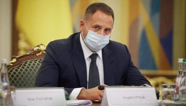Про що говорили президенти України та США: Єрмак розповів деталі
