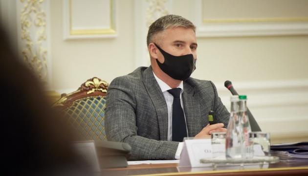 Голова КСУ купив у 2018 році майно на окупованій території – Новіков