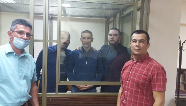 Суд РФ відмовився вилучити з матеріалів