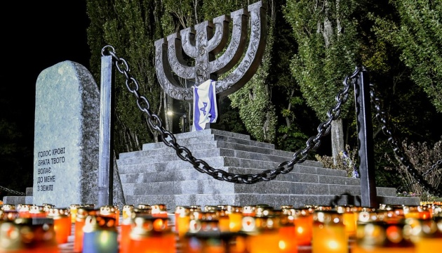 Ukraine marks Day of Remembrance of Babyn Yar Victims