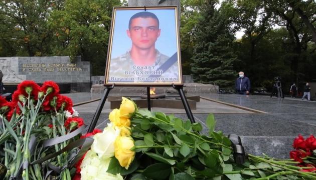 Катастрофа літака ЗСУ: у Харкові попрощалися із загиблим курсантом Віталієм Вільховим