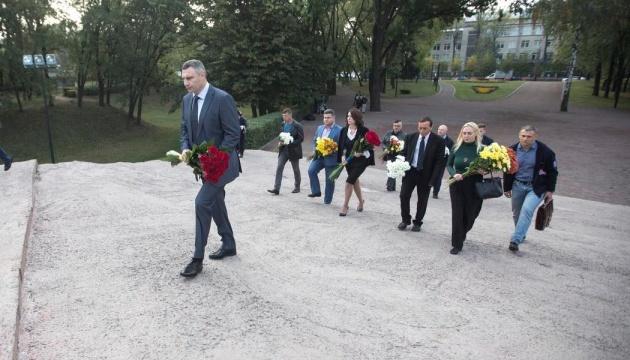 Меморіал Голокосту