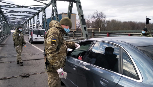 Ukraine may restrict entry and exit from countries where Delta variant spreading rapidly