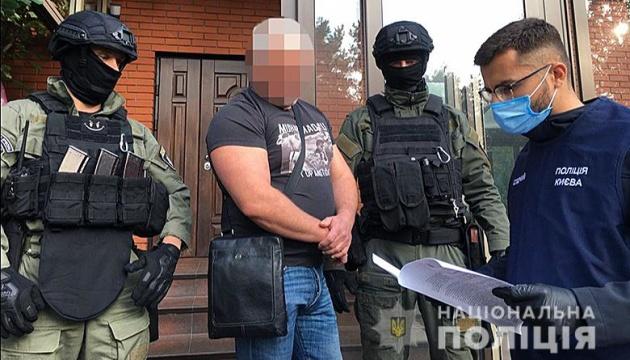 У Києві викрили злочинну групу, яка намагалася заволодіти житловим комплексом