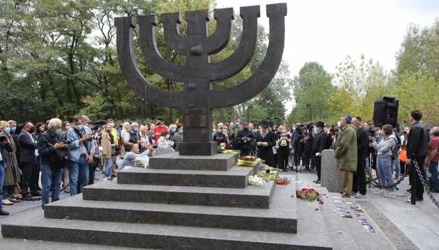 Меморіальний центр «Бабин Яр» фінансують російські мільярдери - група «Першого грудня»