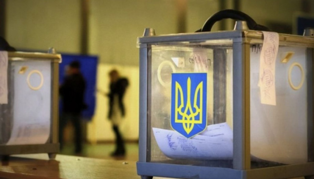 UWC, UCCA invite volunteers to become observers in Ukraine's local elections