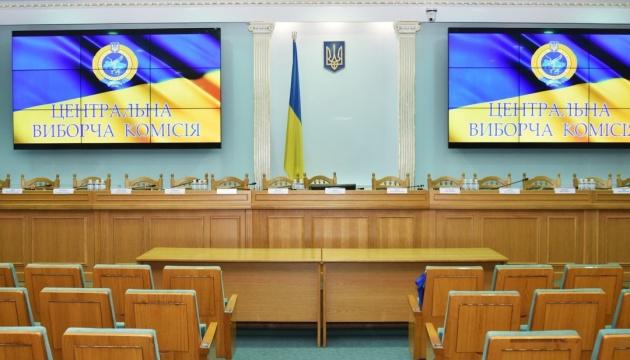 ЦИК утвердила форму и текст бюллетеня на выборах в ОИО №208
