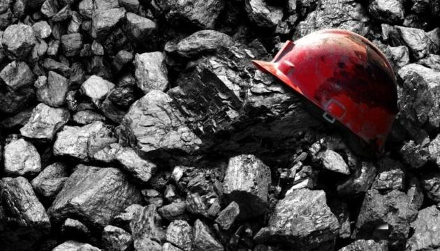 В Кривом Роге продолжается протест шахтеров, под землей - 24 горняка