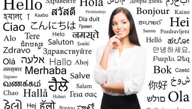 Aujourd'hui marque la Journée mondiale de la traduction