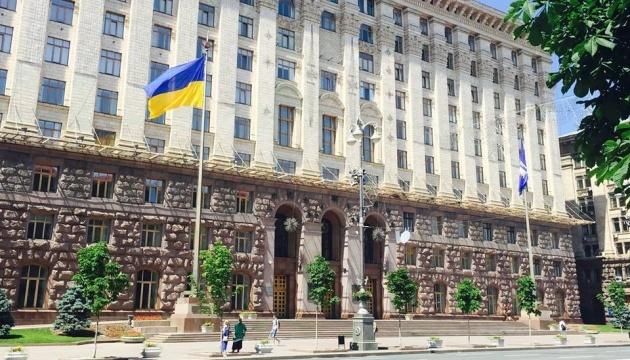 Twenty candidates running for Kyiv mayor