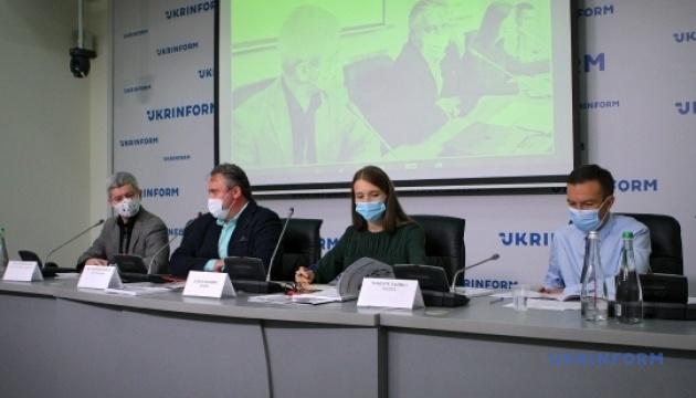 Публічна презентація Карти правових реформ для громадянського суспільства в Україні