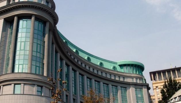 Deposit Guarantee Fund begins payments to depositors of Bank Arcada