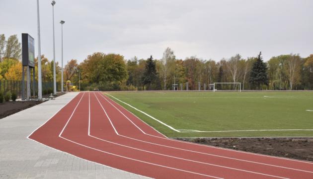 У Селидовому за 45 мільйонів оновили стадіон
