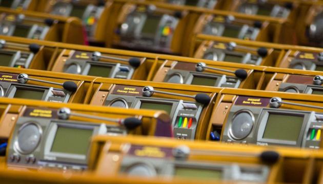 Parlament sagt Plenarsitzungen wegen Corona-Ausbruch ab