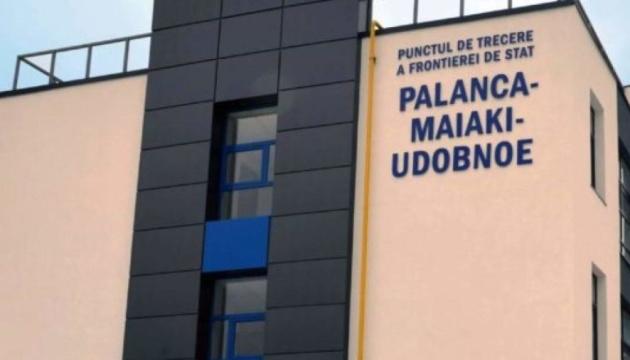 Молдова ограничила работу пункта пропуска на границе с Украиной
