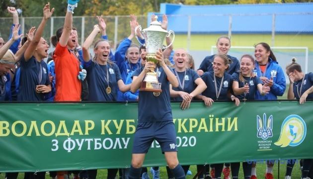 «Житлобуд-2» - володар Кубка України серед жіночих команд