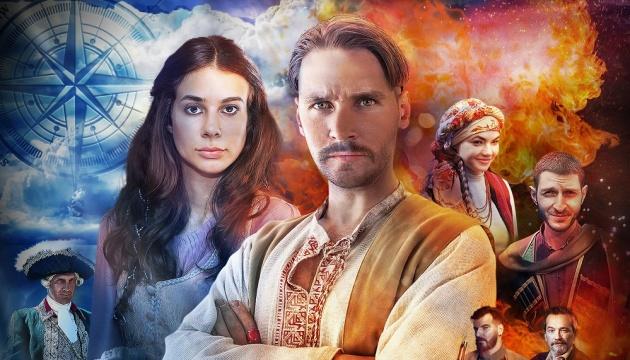 Вийшов офіційний постер фільму «Фортеця Хаджибей»