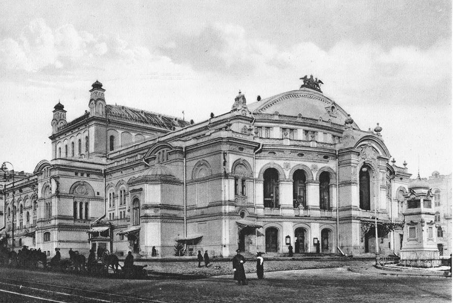 Киевский-городской-театр-начало-20-века.jpg