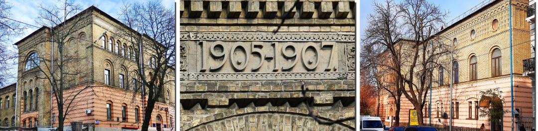 Здание бывшего Городского училища имени Никогда Терещенко