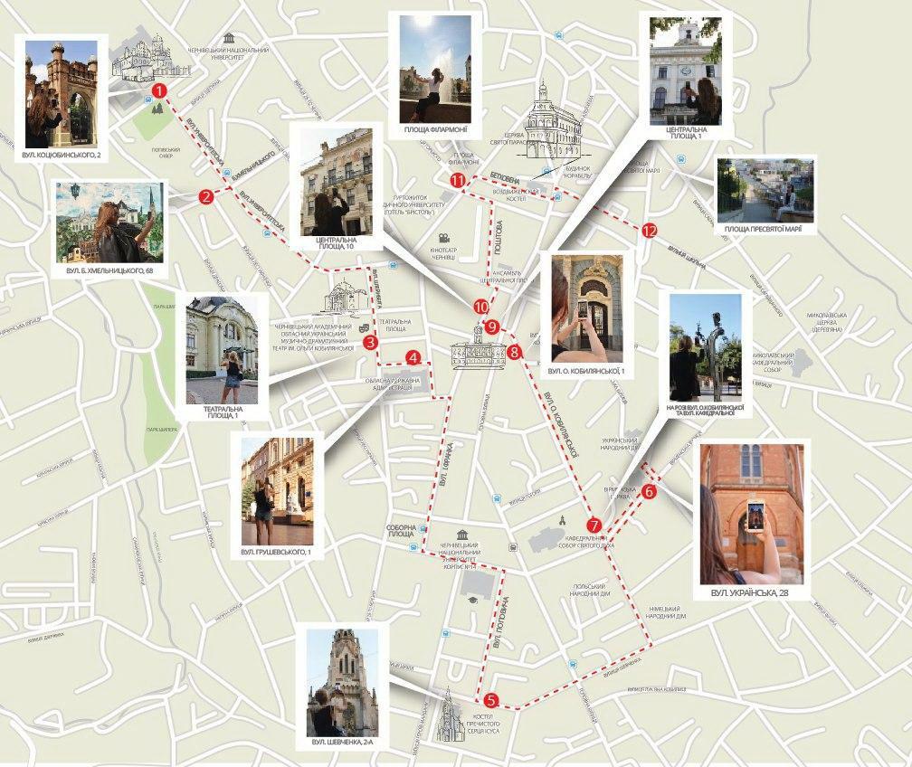 В Черновцах создали новую аттракцию для туристов-любителей Селфи