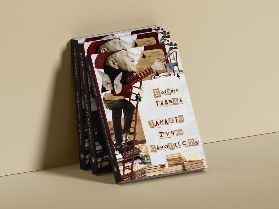 Что почитать из пледом и какао: 15 книг октября