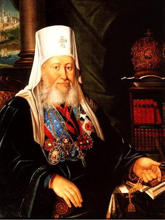 Митрополит Євгеній