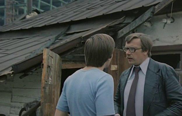 Кадр з фільму «Своє щастя»