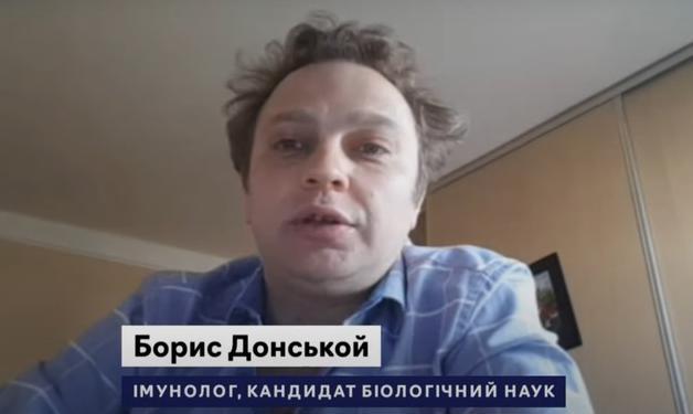 Борис Донськой