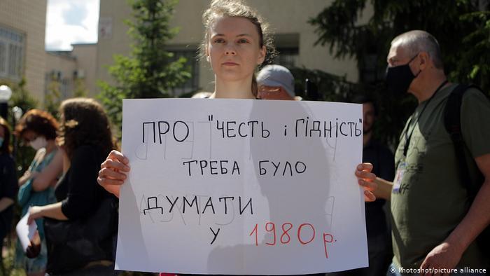 """Цей """"виграш"""" у суді став медвежою послугою Медведчуку-політику"""