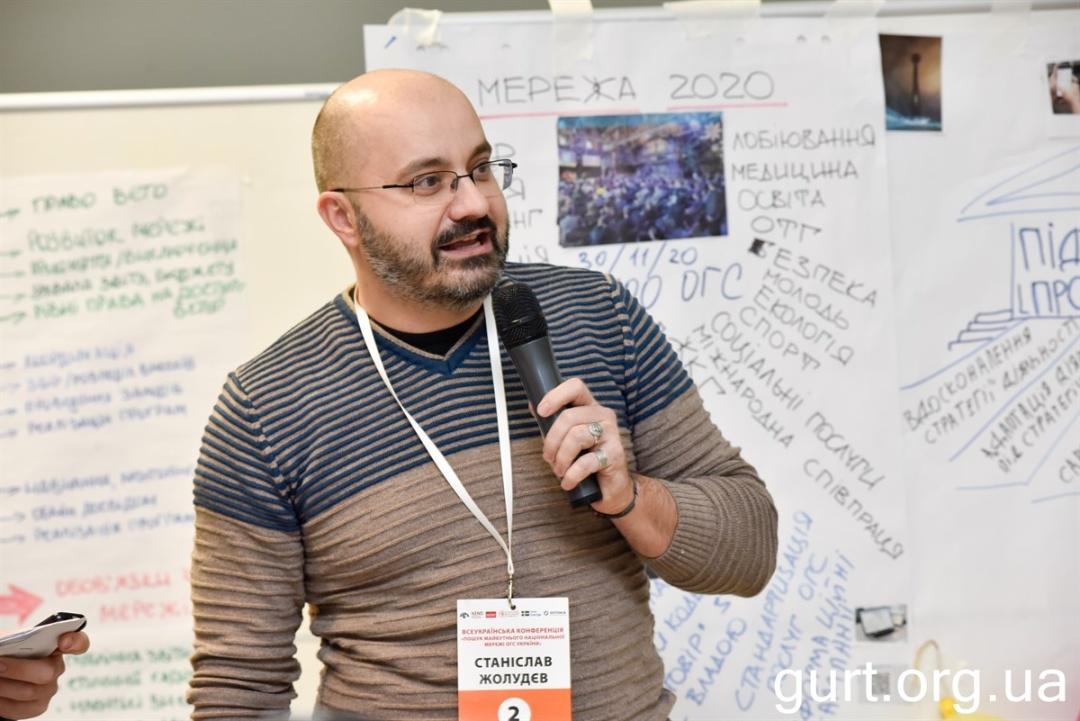 Станіслав Жолудєв