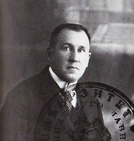 Степан Кульбакін