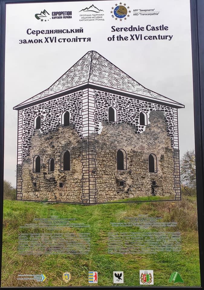 На Закарпатье показали первоначальный вид Середнянского замка
