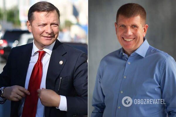 Олег Ляшко, Анатолій Гунько