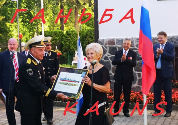 Фото з сайту Посольства України в Латвії