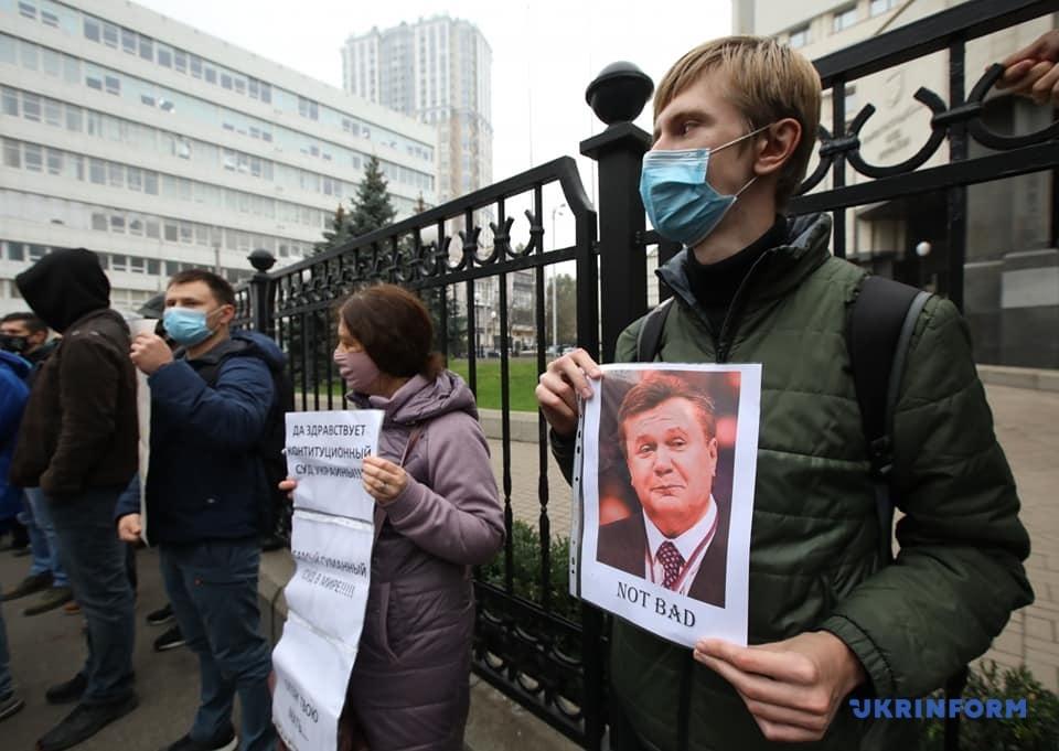 Протесты под Конституционным судом