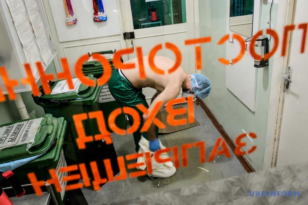 Фото: Дмитро Смольєнко