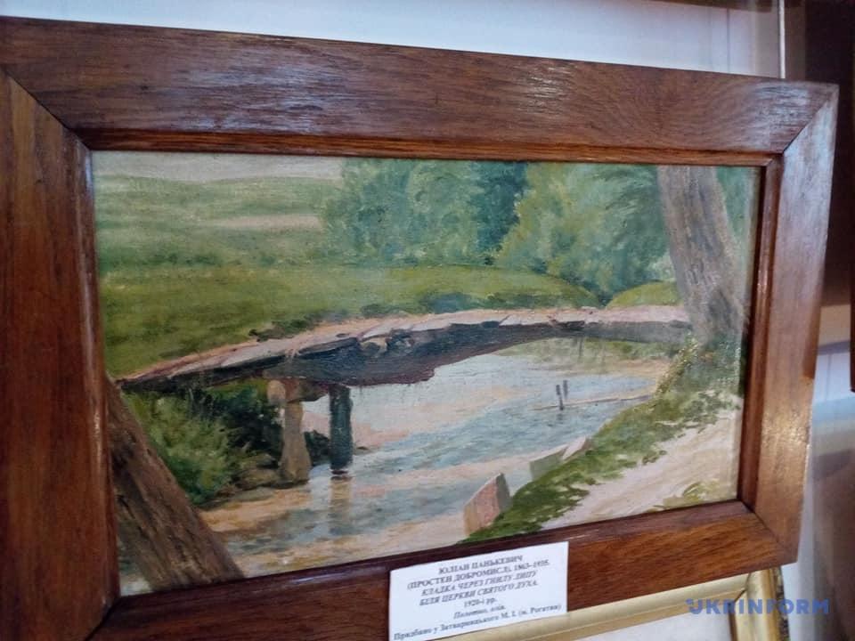 Картина «Кладка через Гнилу Липу біля Церкви Святого Духа в Рогатині»