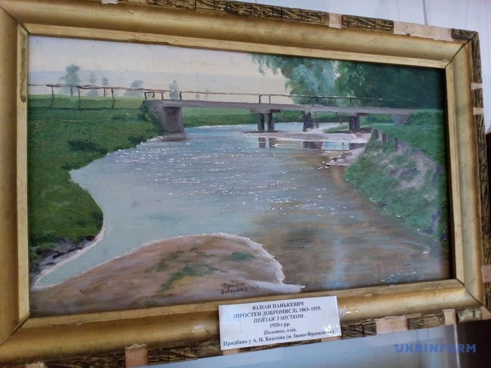 Картина «Пейзаж з містком»