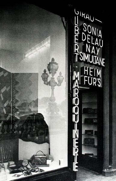Бутик, 1927 р.