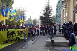 Напад на «автобус Ківи»: у Харкові вимагали звільнити підозрюваних із СІЗО